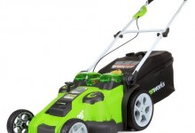 GreenMower