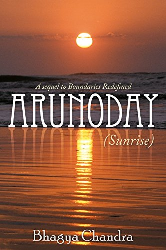 Arunoday by Bhagya Chandra