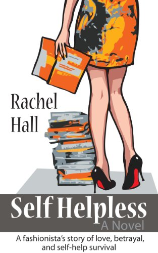 Self Helpless by Rachel Hall