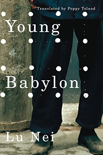 Young Babylon by Lu Nei