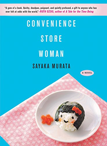 Convenience Store Woman: A Novel by Ginny Tapley Takemori
